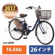 【2017モデル】ビビ DX 26インチ(BE-ELD633)PANASONIC(パナソニック)電動アシスト自転車【送料プランA】 【完全組立】