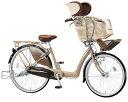 2009モデル Angelino(アンジェリーノ)A263F内装3段変速ブリヂストン最新子供乗せ自転車
