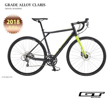 【2018モデル 】GTGRADE ALLOY CLARIS(グレードアロイクラリス)ロードバイク【送料プランC】 【完全組立】【店頭受取対応商品】