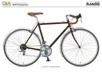 【エントリでP最大3倍(5/20時まで)】【当店販売価格はお問合せ下さい】2015モデルARAYA(新家工業)DIA(DIAGONALE)ディアゴナール700Cツーリング・サイクリング車【送料プランB】