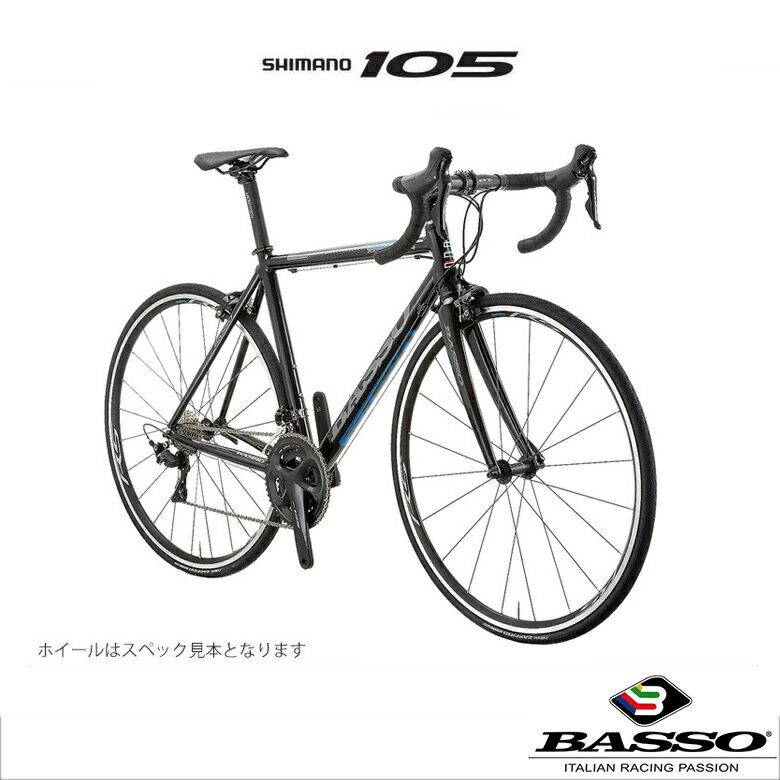 b3481c2f6a4 ブラックブルー/480mm ブラックブルー/510mm ブラックブルー/530mm ブラックオレンジ/480mm ブラックオレンジ/510mm  ブラックオレンジ/530mm SHIMANO RS100(¥0) ...
