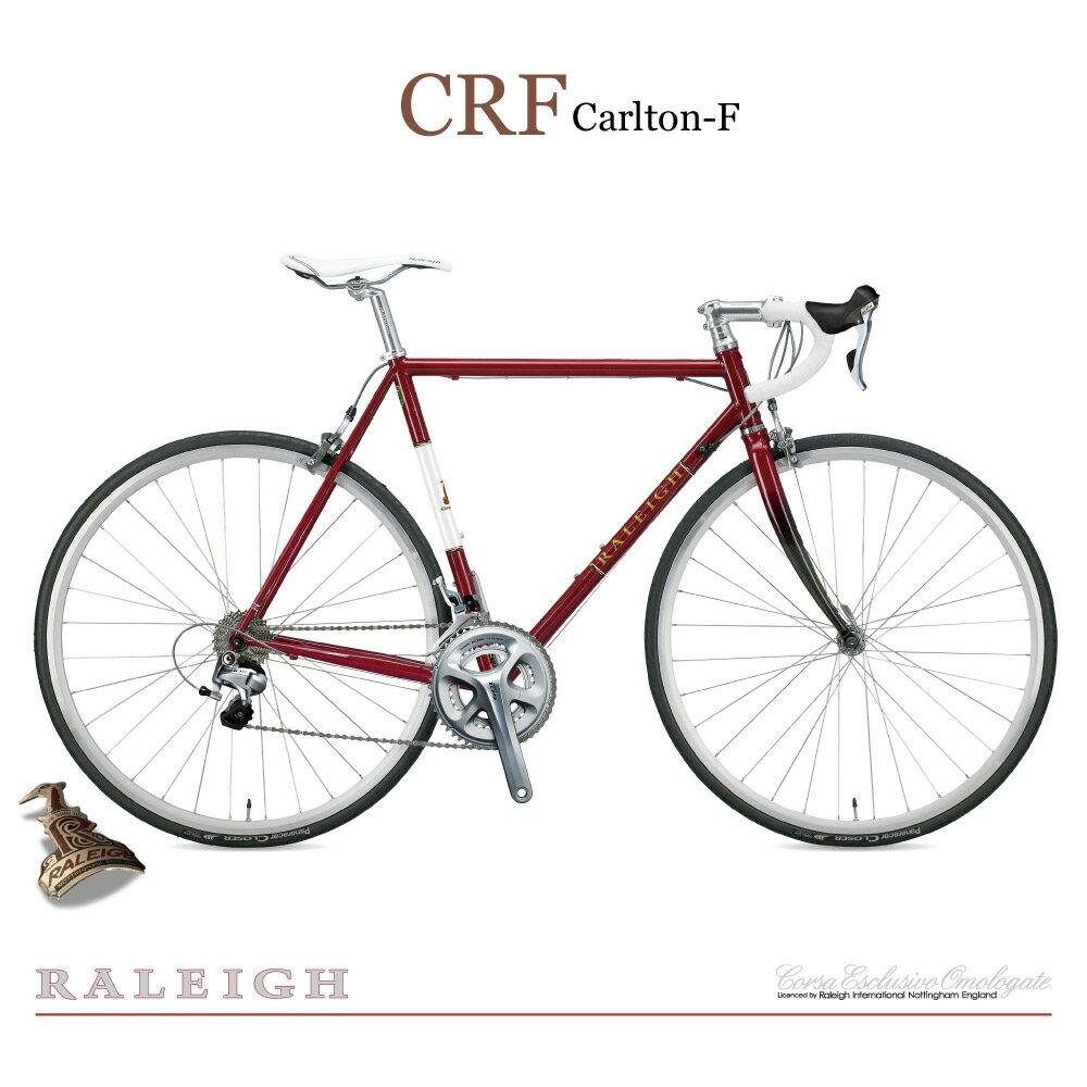 【当店販売価格はお問合せ下さい】2017継続モデルRALEIGH(ラレー)CRF(カールトンF)クロモリロードバイク【送料プランB】 【完全組立】【店頭受取対応商品】:e−ハクセン支店