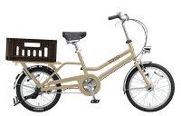 """【2shopでP3倍(2/2410時まで)】""""愛犬も乗れる""""トートバイク[TOTEBOXSMALL]トートボックススモール20インチ変速なし(TBS0T5)ブリヂストン小径お買物自転車【送料プランA】"""