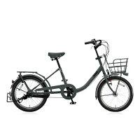 【P最大18倍+クーポン配布(11/240時まで)】【2017モデル/2人同乗基準適合】ブリヂストン[bikkeMOBb(ビッケモブB)]内装3段/点灯虫搭載(BM03T)小径お買物自転車【送料プランA】【完全組立】