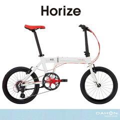 【身長に合わせて組立/段ボール処理の心配なく、すぐに乗れる自転車をご自宅にお届け。】【エン...