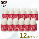 山田錦甘酒12本セット