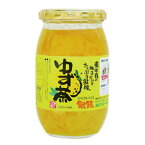 ゆず茶/かぐらの里(420g)|国産(宮崎県産)