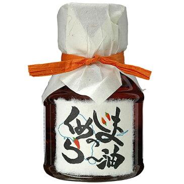 くめじまのらー油(100g)業務用12個入/国産(沖縄県久米島産)のラー油 送料無料