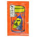 八幡屋磯五郎の一味唐辛子(袋)、新パッケージ表