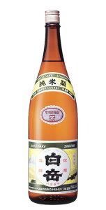 モンドセレクション2014金賞(ゴールド)受賞!たのしい球磨焼酎「白岳」。米と水だけの飲み飽...