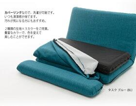 ●「和楽カバーリングソファベッド」送料無料カバーリングソファベッドカバー洗濯可能選べる6色
