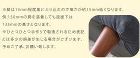 【送料無料】一人掛けハイバックソファポケットコイルスプリング入り「lulu-1P」WARAKUNEIROネイロ