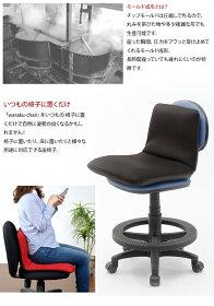 好評の和楽シリーズ座椅子「waraku-chair」日本製【送料無料】生地も二種類リクライニング14段