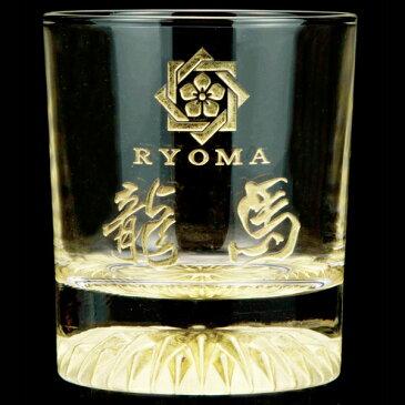 黄金のロックグラス 龍馬 家紋 GOLD LEAF ROCK GLASS
