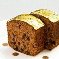 【チョコレートケーキ黄金の焼菓子】金箔食用母の日ギフト焼菓子箔座HAKUZA
