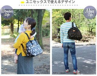 マザーズバッグハンナフラ3WAYマシュマロトートバッグ【送料無料】