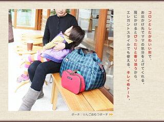 マザーズバッグ【ハンナフラ】送料無料2wayマシュマロトートバッグショルダー付軽量ママバッグ