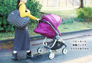 【送料無料】マザーズバッグハンナフラ2wayマシュマロトートバッグ