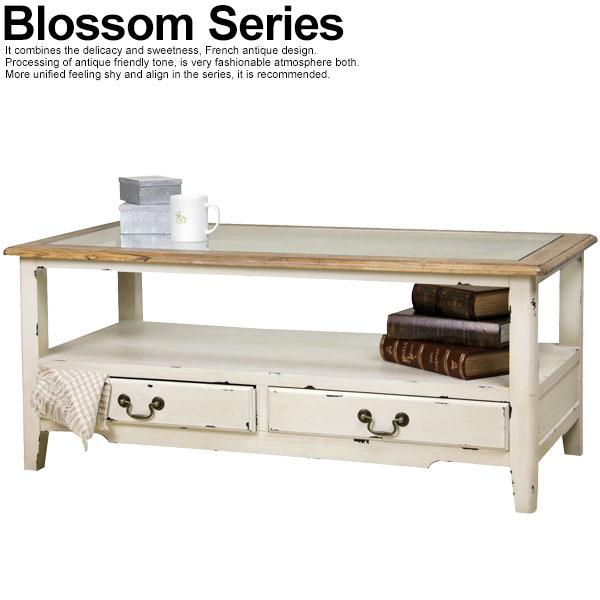 Blossom(ブロッサム) コーヒーテーブルセンターテーブルフレンチアンティーク風 幅110cm【送料無料】【代引き不可】