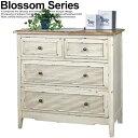 Blossom(ブロッサム) チェスト3段【送料無料