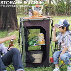 Storage&Table�ơ��֥�Ȥ��ƻȤ���ͥ���Ρ������ǥ�ѡ��ƥ����ˤ⤪��Ω��������̵���������ϰ�(�̳�ƻ�����졦Υ��)�Ͻ�ޤ���