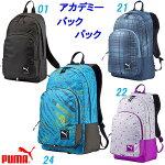 バックパック/プーマ(PUMA)アカデミー(072988)
