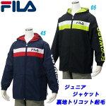 裏フリースジャケット/フィラ(FILA)ジュニアフード付き(D3602)