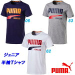 半袖Tシャツ/プーマ(PUMA)ジュニアSTYLEGraphicTee(592809)