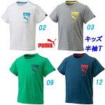 半袖Tシャツ/プーマ(PUMA)ジュニアFUNコットン半袖Tシャツ(839038)