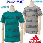 半袖Tシャツ/アディダス(adidas)ジュニア迷彩グラフィックワンポイントロゴ半袖Tシャツ(BSF34)