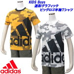 半袖Tシャツ/アディダス(adidas)ジュニア迷彩グラフィックビッグロゴ半袖Tシャツ(BSF23)