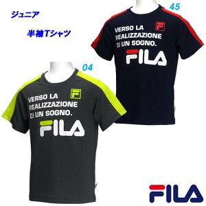 半袖Tシャツ/フィラ(FILA)ジュニア(D1904)肩切替