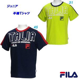 半袖Tシャツ/フィラ(FILA)ジュニア(D1910)肩切替