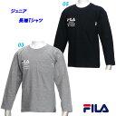 A6★長袖Tシャツ/フィラ(FILA)ジュニア(D3807)長袖Tシャ...