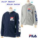 B5★フルZIPパーカー/フィラ(FILA)ジュニア(D4815)フル...