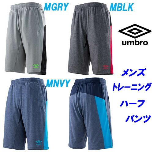 メンズファッション, ズボン・パンツ B6(umbro)(UCS7765P)EX-AIR AFCD26