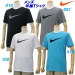半袖Tシャツ/ナイキ(NIKE)メンズDRI-FITブレンドスウッシュベント(779200)