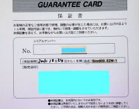 【】SINNジンダイバー時計EZM-13H?ブラック