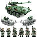 互換 レゴ lego ミニフィグ6体付き 3in1 M1128 ストライカーMGS 装甲車 おもちゃ1:21 ブロック【5400円以上で送料無料】【クリスマス】