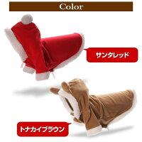 ペット サンタ トナカイ 犬 猫 服 コスプレ コスチューム クリスマス衣装 防寒 Xmas セール【クリスマス】