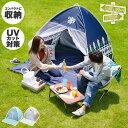 テント ワンタッチテント ポップアップテント 2〜3人用 フ...