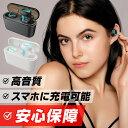【定価4980→期間限定価格1980円】ワイヤレスイヤホン Bluetooth 最新型 イヤホン B...