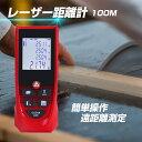 4/15AM9時まで3680円→3280