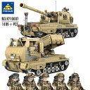ブロック 互換 レゴ互換品 ミリタリー ブロック 戦車 1:28 PLZ-05A 自走迫撃砲 2in1 プレゼント 戦場 おうち遊び LEGO互換 クリスマス ギフト KY10007 知育 フィグ