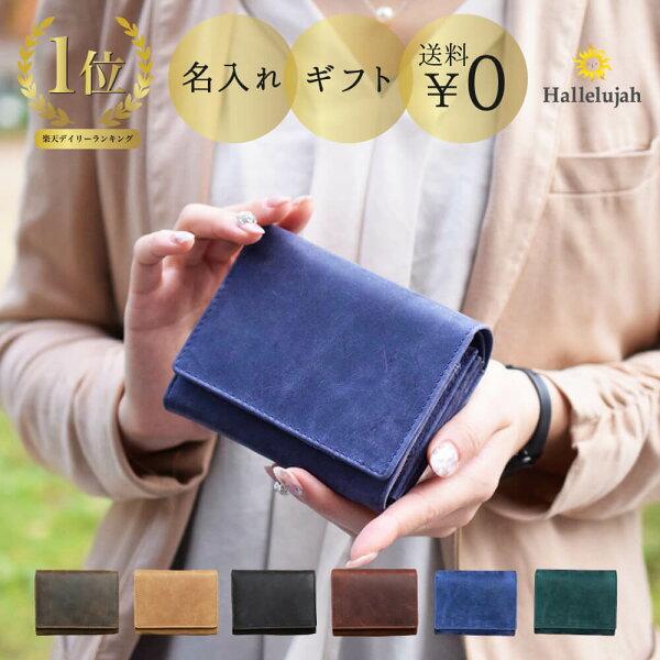 3年保証二つ折り財布レディース財布メンズ本革Folio二つ折りサイフレザー牛革2つ折りプレゼントギフトペアセット大容量コンパクト