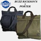 BUZZRICKSON'S(バズリクソンズ)×PORTER(ポーター)コラボレーション2WAYHELMETBAG(2ウエイヘルメットバッグ)【BR02530】