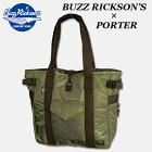 BUZZRICKSON'S(バズリクソンズ)×PORTER(ポーター)コラボレーションT0TEBAG(トートバッグ)【BR02532】