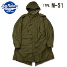 BUZZRICKSON'S(バズリクソンズ)M-51パーカ【BR12266】TYPEM-51PARKA-SHELL