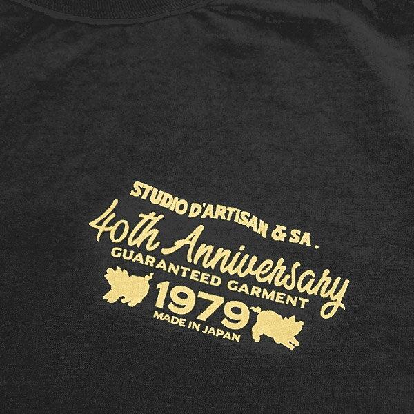 STUDIO D'ARTISAN(ステューディオダルチザン)40周年Tシャツ(40thプリントTシャツ)【SP-037】ブラック