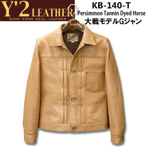 メンズファッション, コート・ジャケット  Y2 LEATHER Persimmon Tannin Dyed Horse GGKB-140-T